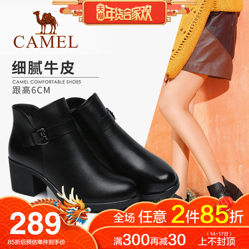 Camel 2018 Fall New Women's shoes Inverness retro rough high heel female boots cowhide warm velvet boots