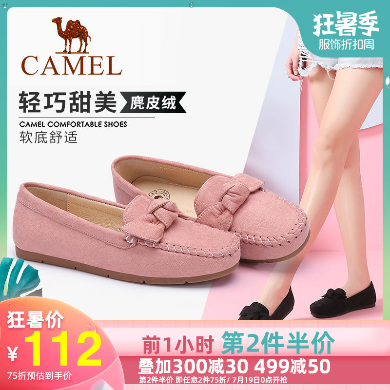 Camel 2019 spring soft bottom peas shoes flat casual women's shoes net red round head single shoes pregnant women sets of shoes