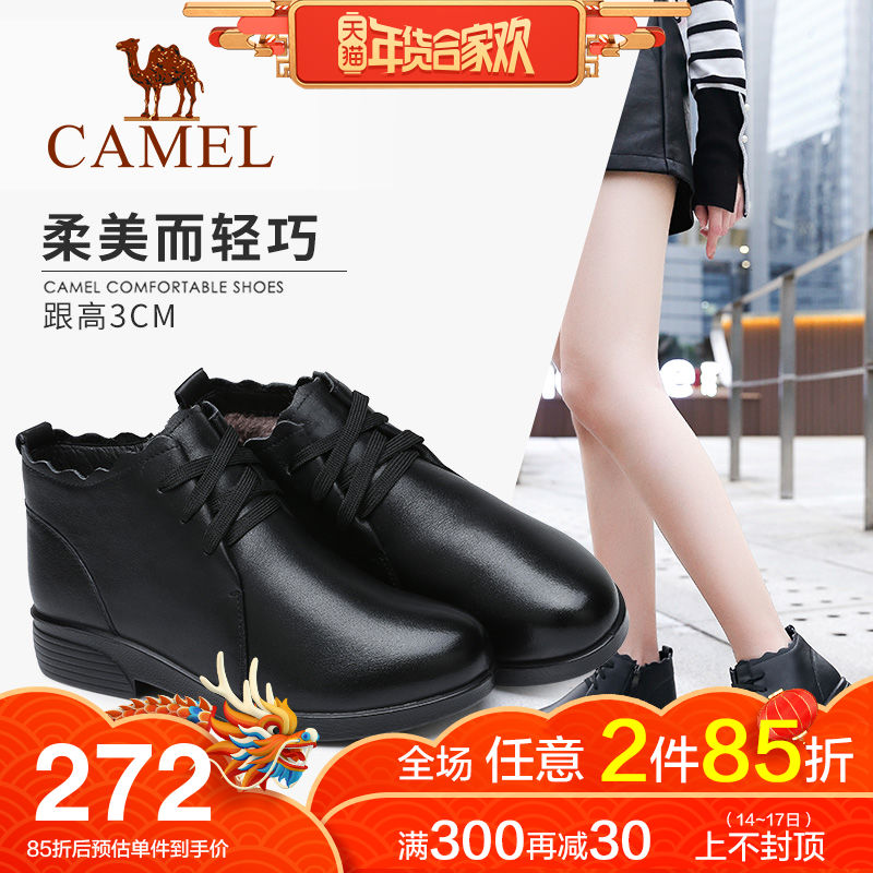 Camel 2018 autumn/winter season new leather boots simple flat bottom retro casual low heel warm velvet boots female