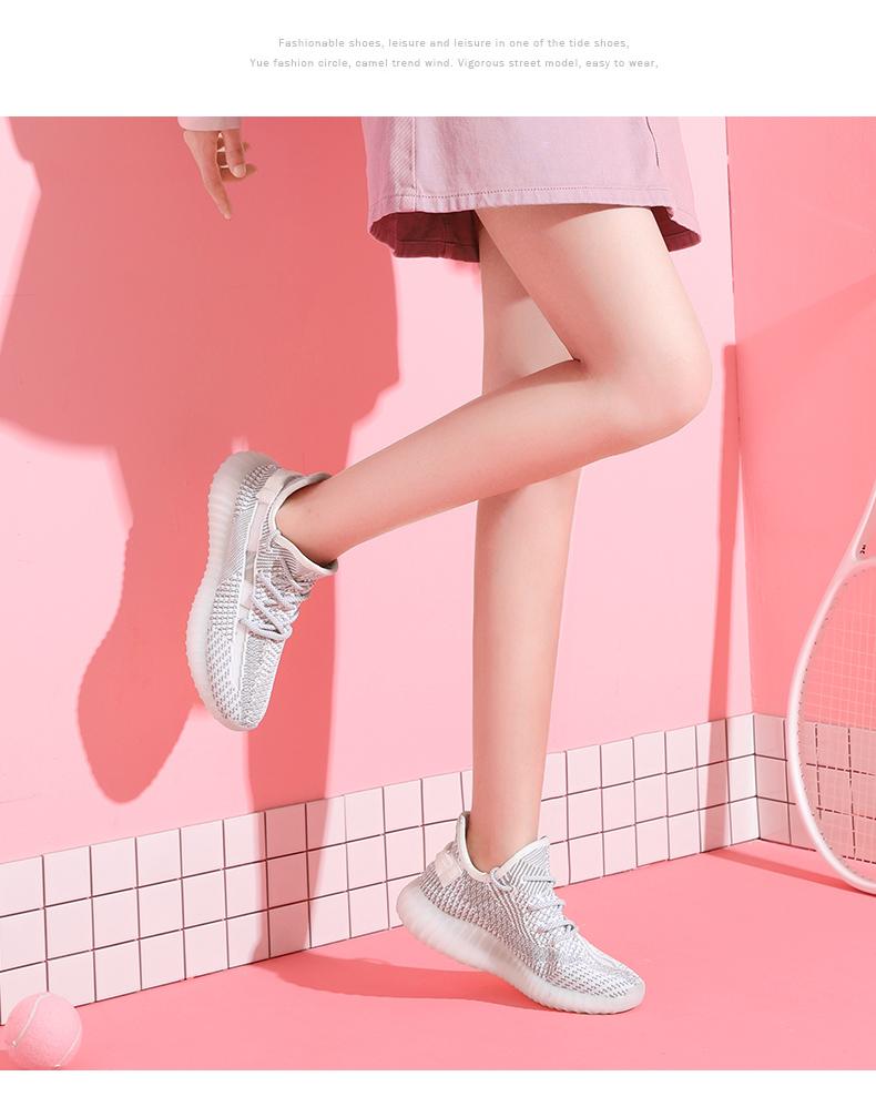 抖音同款:创意咸鱼拖鞋 鞋靴箱包 第5张