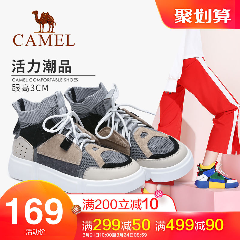 Camel high-top shoes female 2018 new flat net red shoes Korean sports street shoes trendy old shoes
