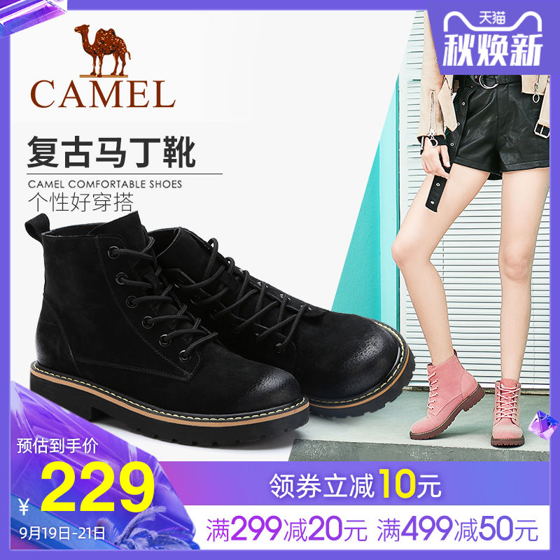 Camel shoes 2019 Winter new plus velvet England lace Martin boots women matte leather wild short tube boots