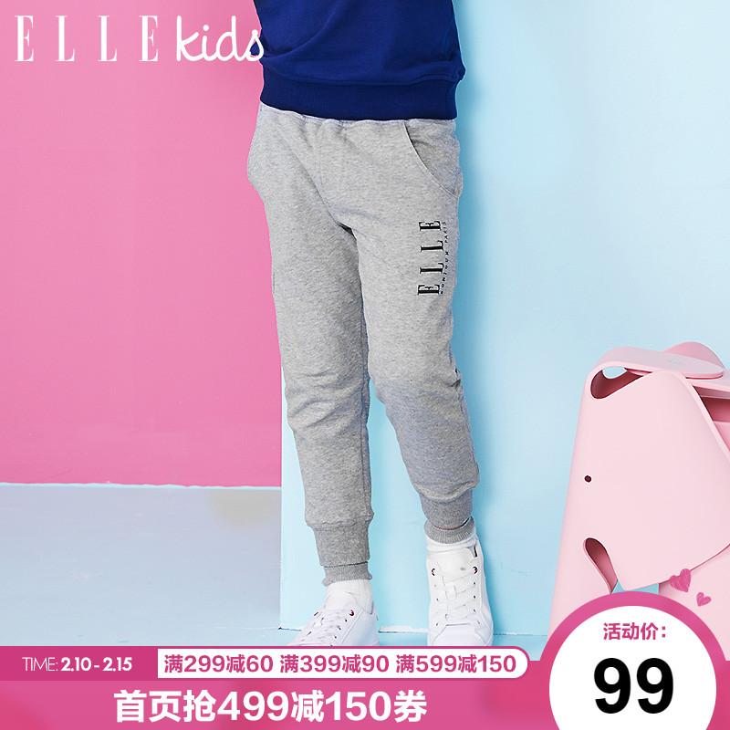 ELLE kids 19年春季新款 男童针织束脚裤 天猫yabovip2018.com折后¥69包邮(¥99-30)110~160码3色可选