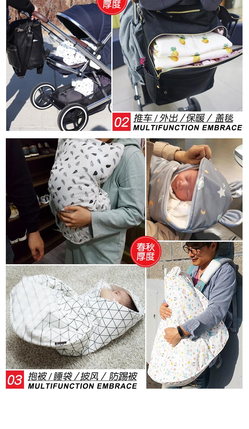 新生婴儿抱被初生包被春秋冬季加厚纯棉宝宝夏季包裹用品两用被子详细照片