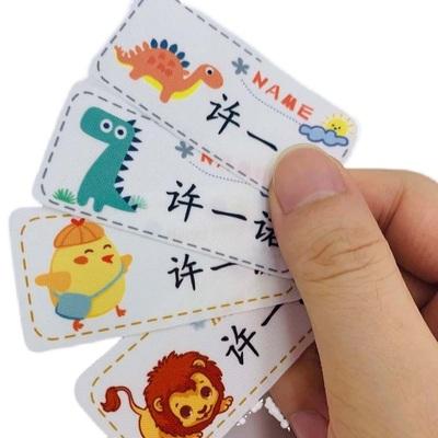 名字贴定制儿童姓名贴可缝可熨烫布水洗名字条卡通名字标签非刺绣