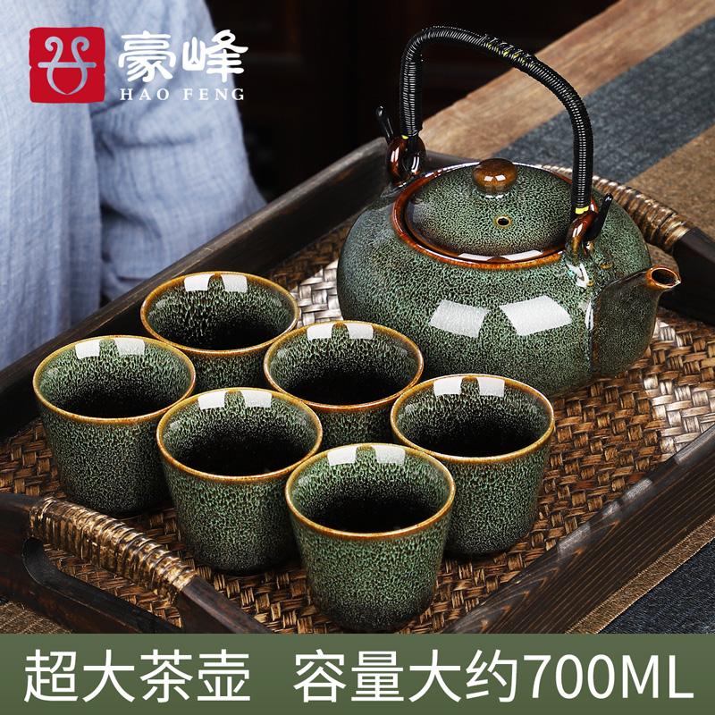 Hauyuan печи, чтобы изменить кунг-фу чайный набор набор домашнего китайского минималистского офиса с керамическим чайником чашки кувшин кувшин