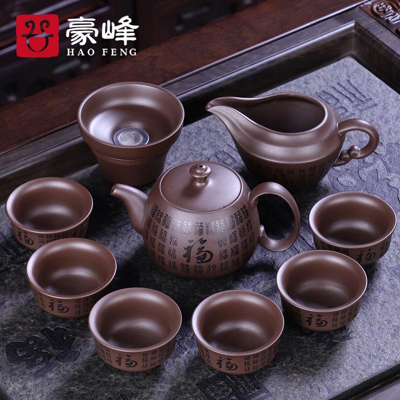 Hauyuan фиолетовый песок кунг-фу чайный набор набор домашнего японского типа простой общественный чайник чашка чая чай утечки чайной дорожке аксессуары