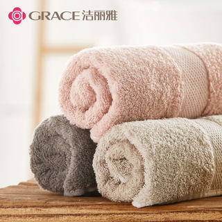 Jie Ya cotton towel to wash your face home adult absorbent lint-free soft bath towel face towel three loaded
