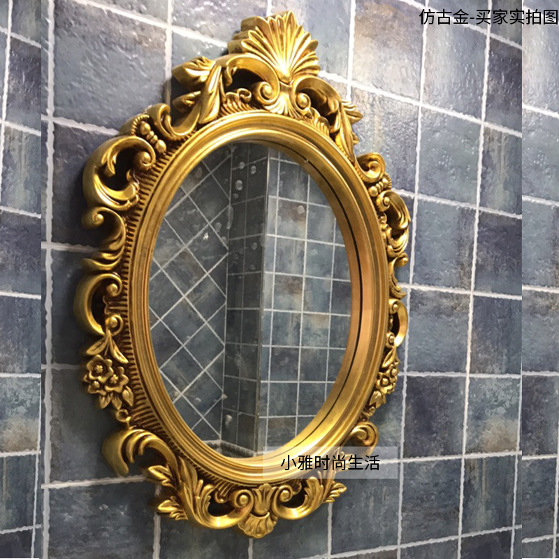 European Oval Waterproof Bathroom Mirror Bathroom Mirror Dressing Mirror Hotel Decorative Wall Mirror Bathroom Mirror Buyinchinese Com Buy China Shop At Wholesale Price By Online English Taobao Agent