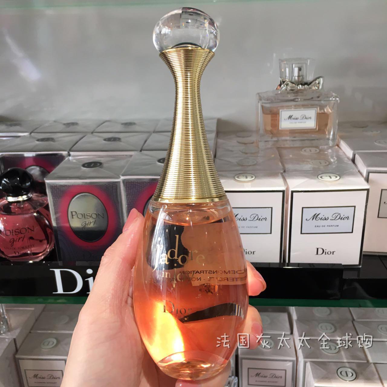 法国直邮迪奥真我女士心悦淡香水详细照片
