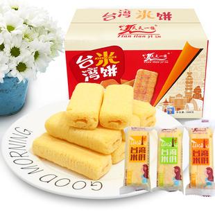 天天一族台湾风味米饼350g整箱饼干