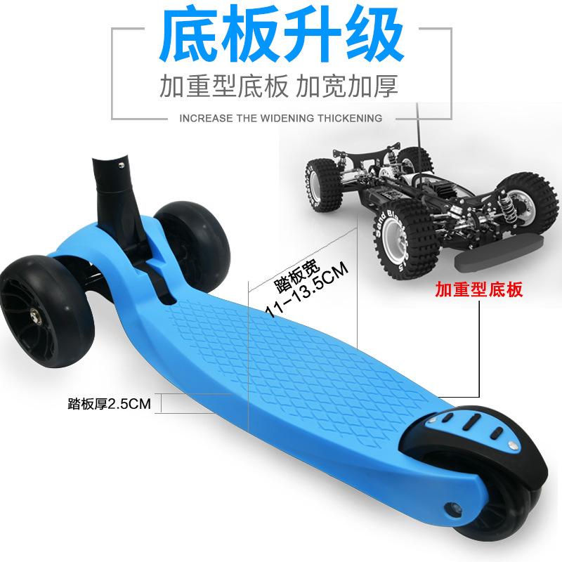Xe tay ga trẻ em 2-3-6-12 tuổi người mới bắt đầu xe đạp flash bánh xe trẻ em đồ chơi trượt thay mặt cho - Trượt băng / Trượt / Thể thao mạo hiểm