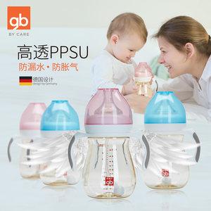 gb好孩子小饿魔婴儿奶瓶母乳实感宽口径带手柄PPSU奶瓶240-300ml