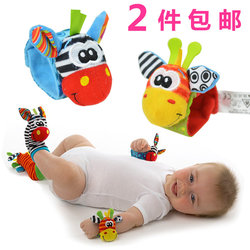 0-3-6 months baby animal watch with wrist straps socks with rock ring bell baby newborn toys