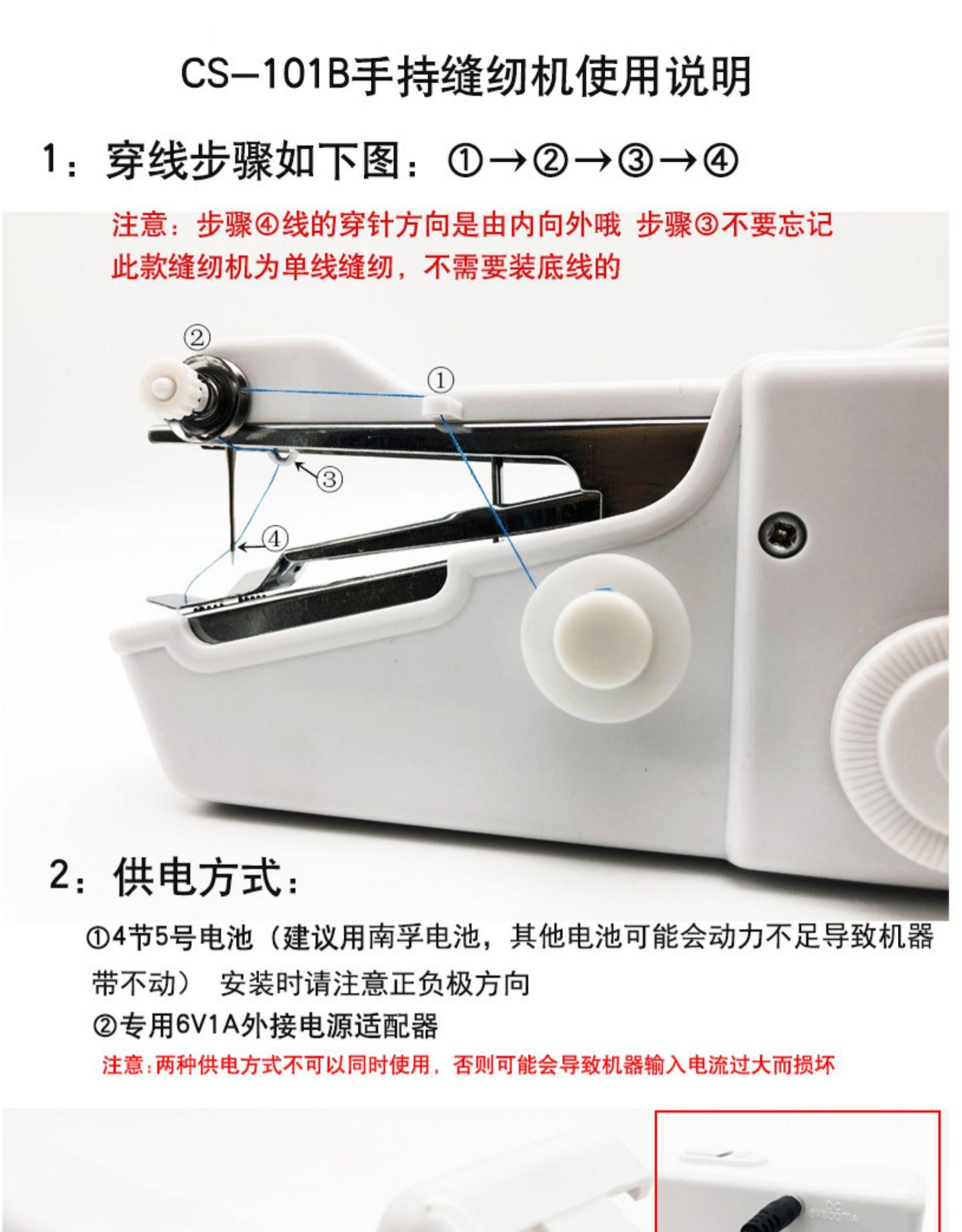家用手动多功能可携式迷你小型缝纫机简易吃厚手持电动微型手工裁缝详细照片