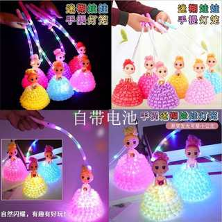 New Year colorful glowing confused doll children children portable lantern string princess toys New Year lantern ornaments