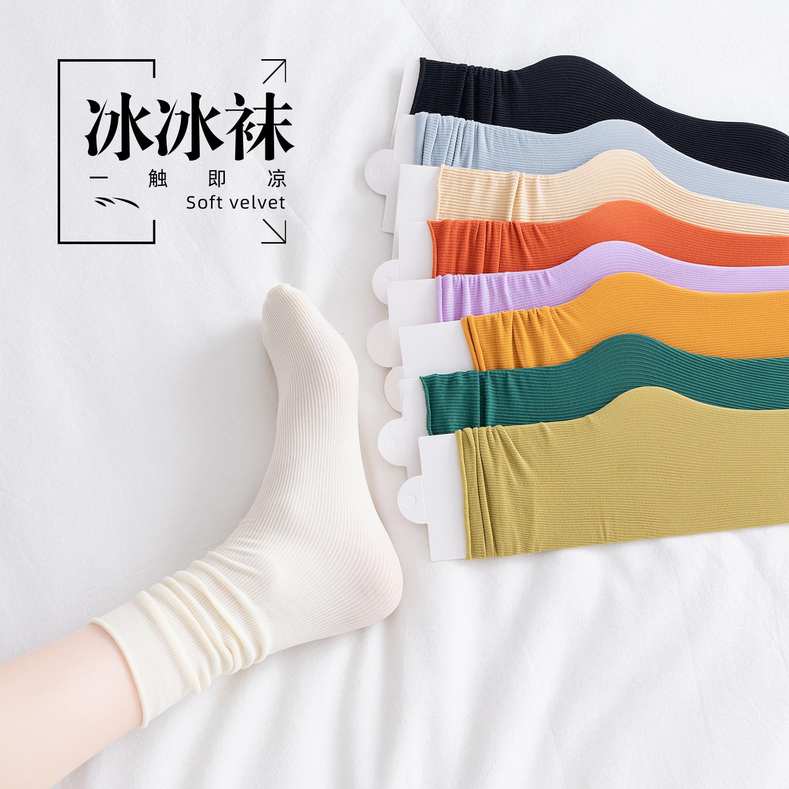 10双冰冰袜子超薄款白色中筒袜堆堆袜
