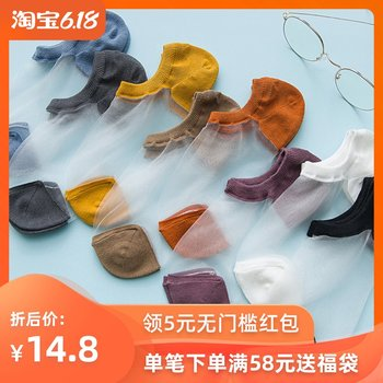 Transparent socks women's glass stockings boat socks shallow mouth Korean crystal socks Japanese cute summer thin section invisible breathable