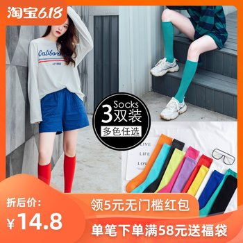 JK stockings calf socks ins tide of street children colored knee socks in tube socks summer thin section cotton Gaotong