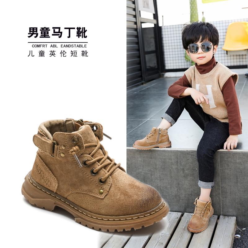 儿童马丁靴男冬英伦风男童短靴加绒中大童防水雪地靴女童真皮靴子