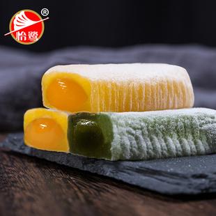 【大牌怡鹭】网红爆浆麻薯两口味400g