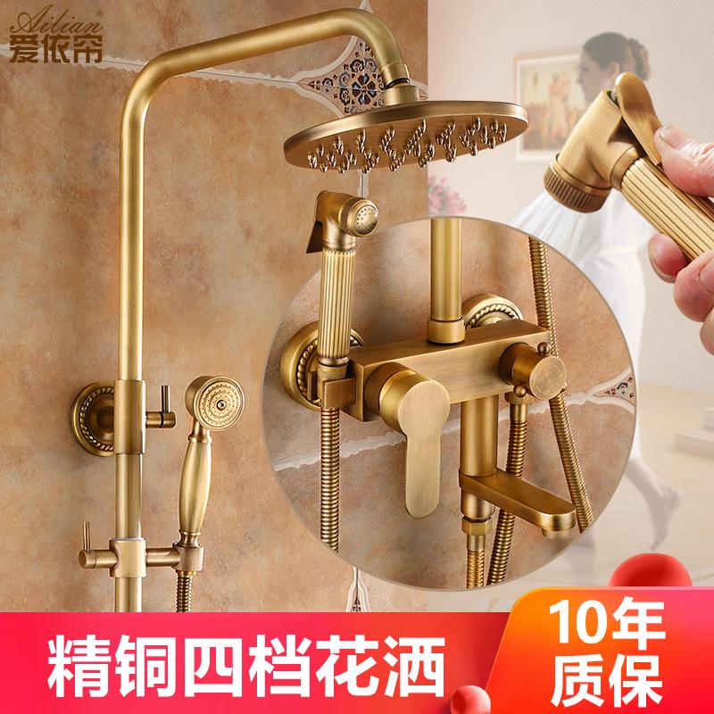 全铜仿古花洒套装欧式浴室增压淋雨沐浴花洒水龙头复古恒温淋浴器