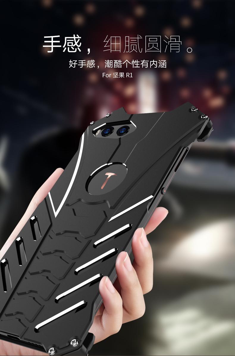 R-Just Batman Shockproof Aluminum Shell Metal Case with Custom Batarang Stent for Smartisan Nut R1