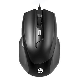 HP/惠普静音无声鼠标电竞游戏办公电脑