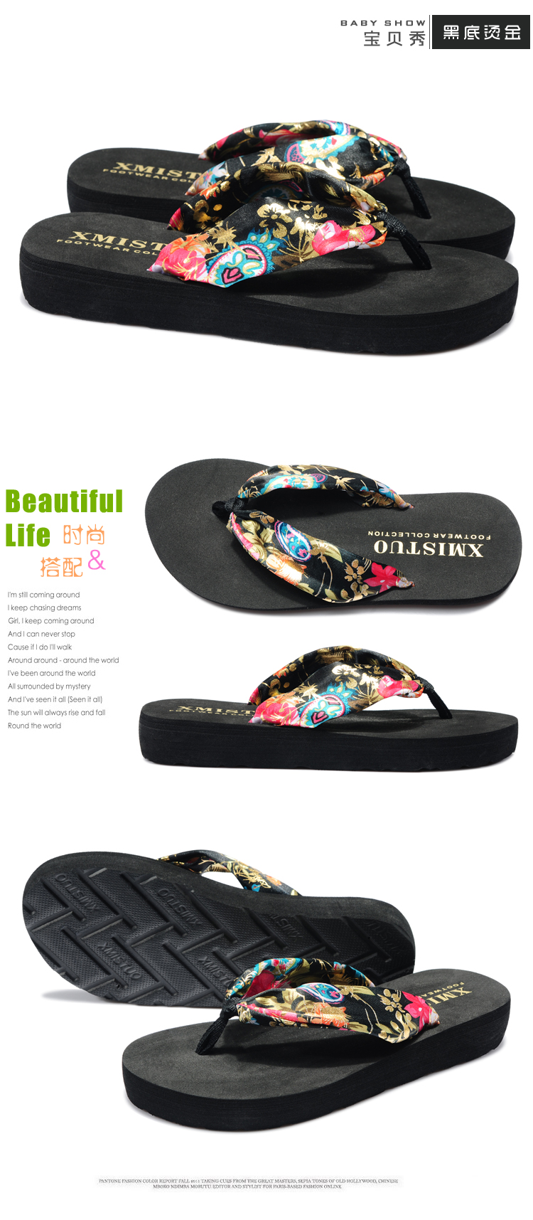Plastic Fashionflip flop(Black - 6 yards) NHXW0180-Black - 6 yards