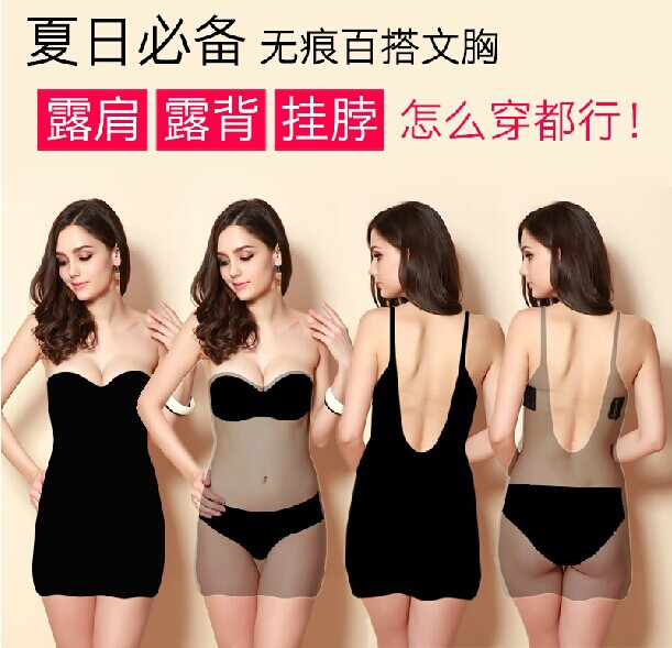 Cloth Fashion  underwear  (Skin color A) NHXW0212-Skin color A