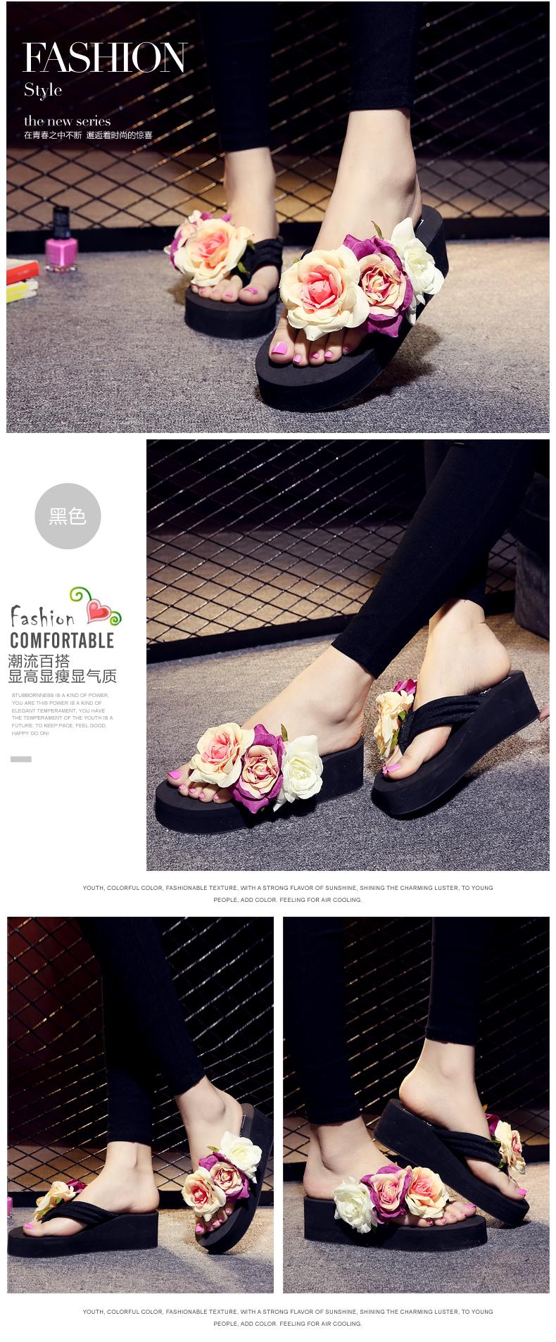 Plastic Fashionflip flop(Flower white -36) NHXW0183-Flower white -36