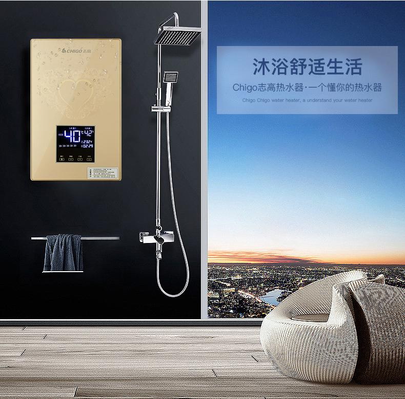 志高 ZG-X1 即热式变频节能电热水器 天猫优惠券折后¥378包邮上门安装(¥498-120)送全套配件