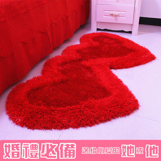 Simple thickened romantic red heart love wedding room wedding bedside blanket living room bedroom children's household carpet floor mat