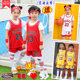 Children's basketball clothing suit boys and girls jerseys children's kindergarten performance clothing primary and secondary school students training ball clothing custom