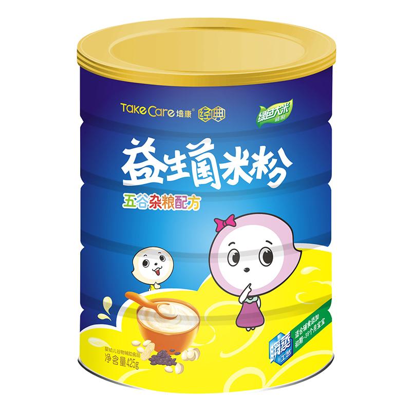 培康益生菌婴儿米粉1段宝宝米粉全段辅食营养米糊铁锌钙五谷杂粮_天猫超市优惠券