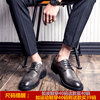 Men's Summer Bullock Korean Edition British Leisure Business Dress Size Increased Suit Youth Leather Shoes
