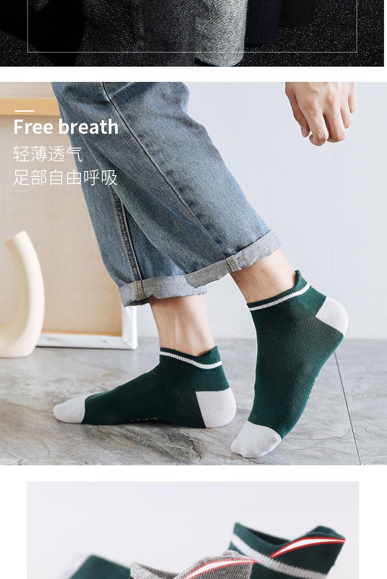 【森马】纯棉长袜拍两件共10双