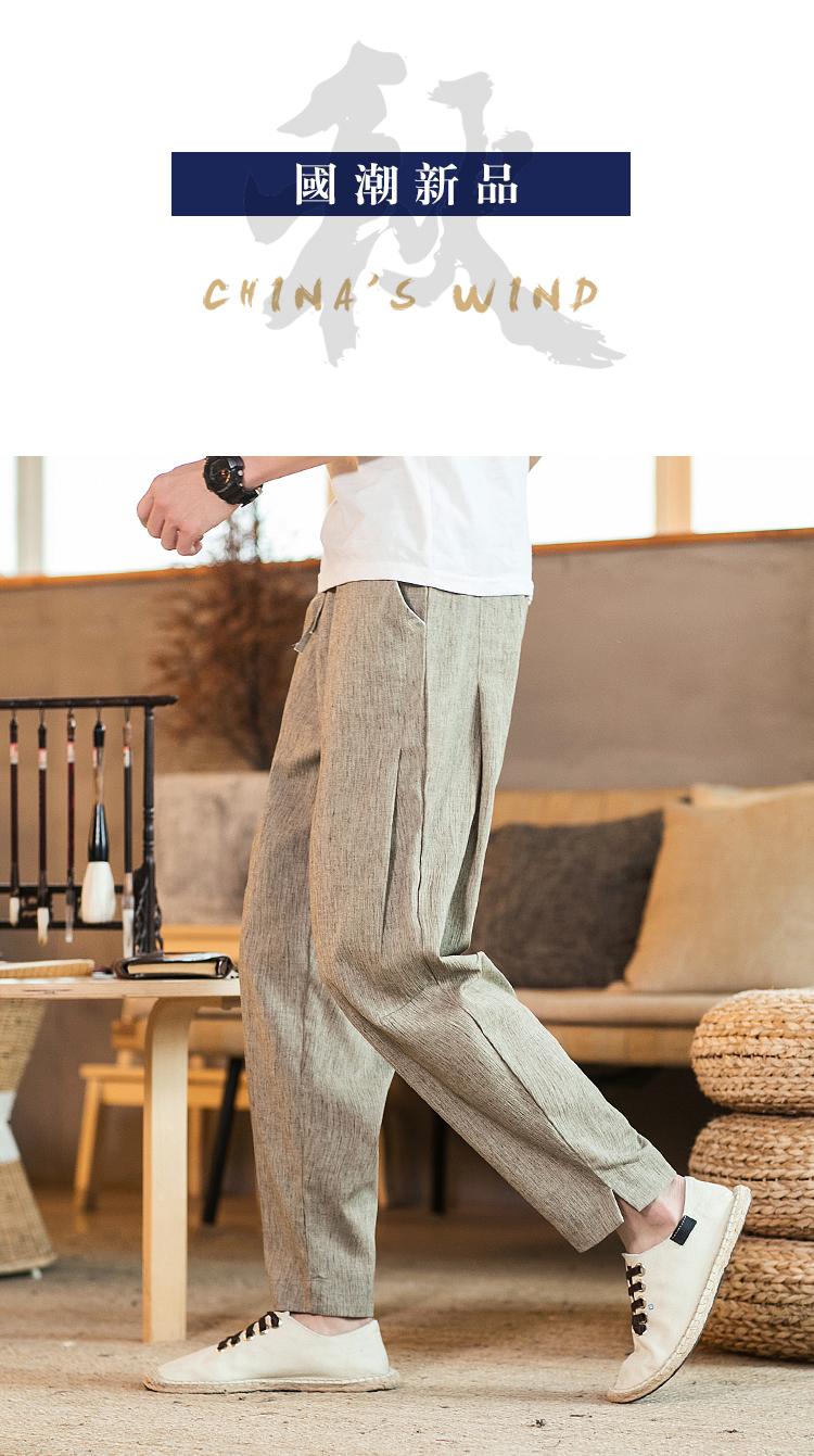 中国风男装亚麻裤子宽鬆小脚哈伦长裤夏季薄款潮棉麻布灯笼休閒裤详细照片