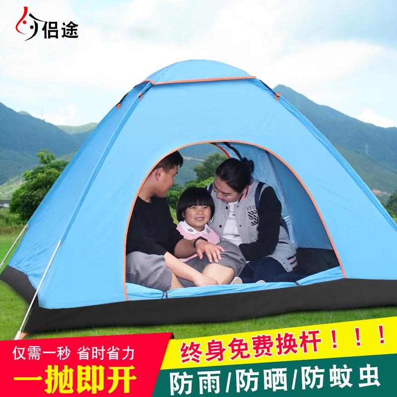 На открытом воздухе полностью автоматическая Тент 3-4 человека кемпинг кемпинг один Двухместный для двух человек утепленный Дождезащитная палатка