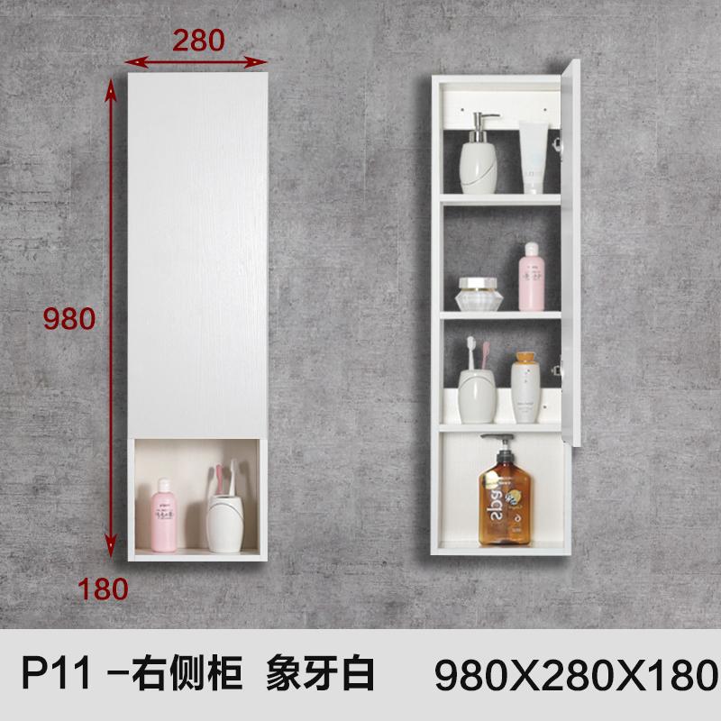 浴室边柜侧柜实木卫生间马桶柜吊柜挂墙式防水收纳柜储物厕所壁挂