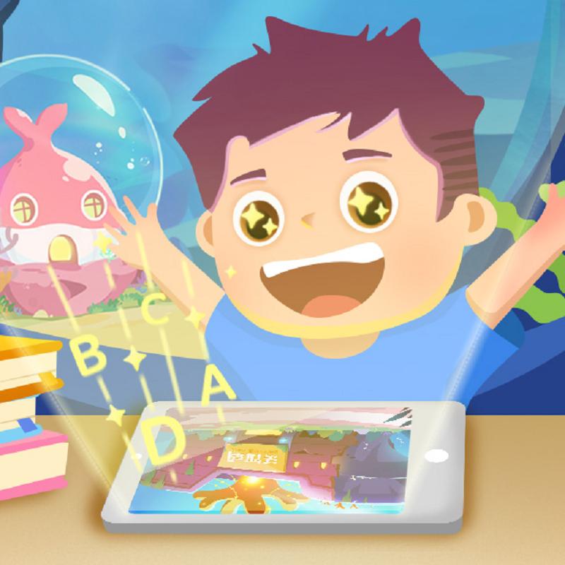 儿童日常生活英语800句  儿童益智动画启蒙