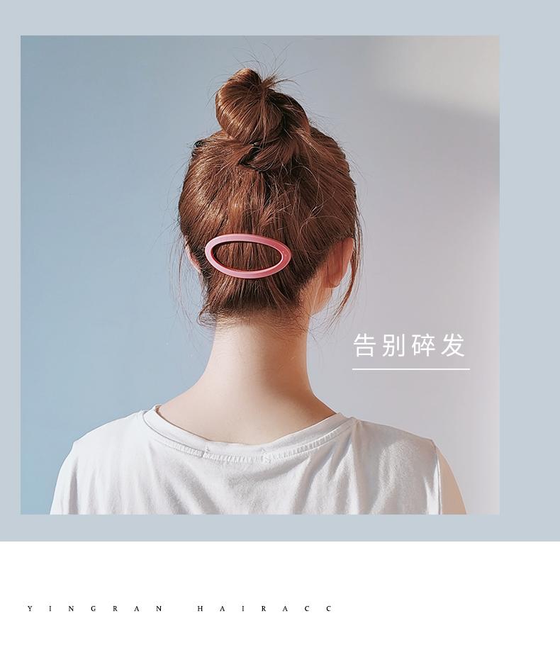 莫兰迪色系碎髮髮夹弹簧一字夹子少女可爱简约头饰后脑勺边夹髮夹详细照片