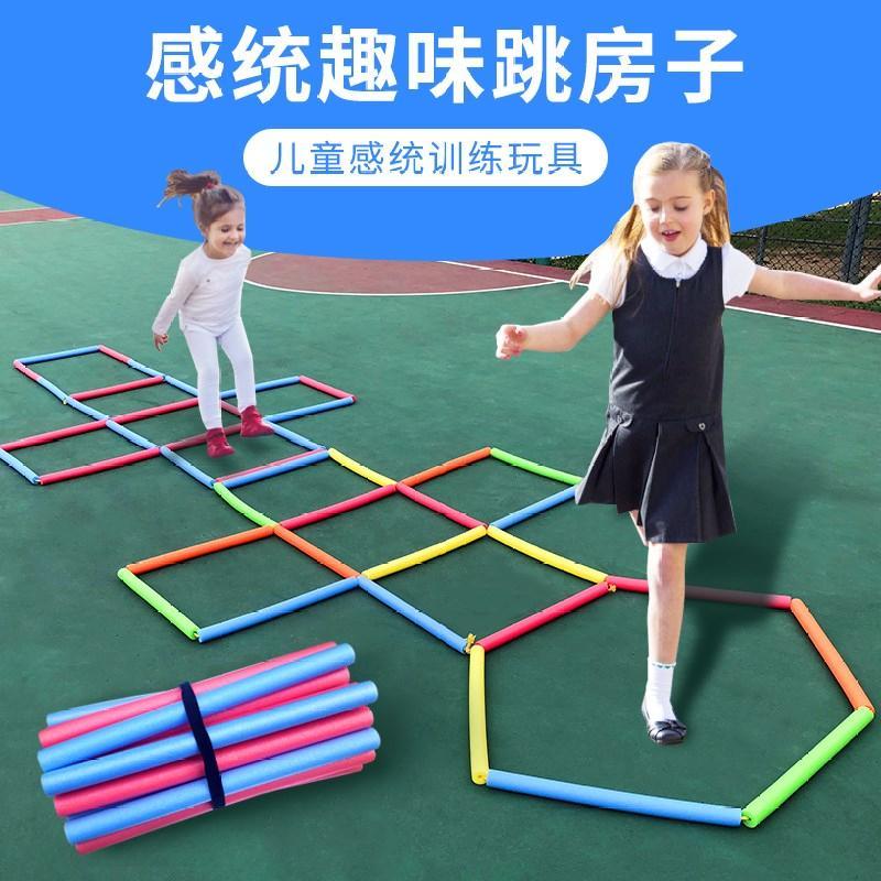 Детские игрушки / Товары для активного отдыха Артикул 603392438205
