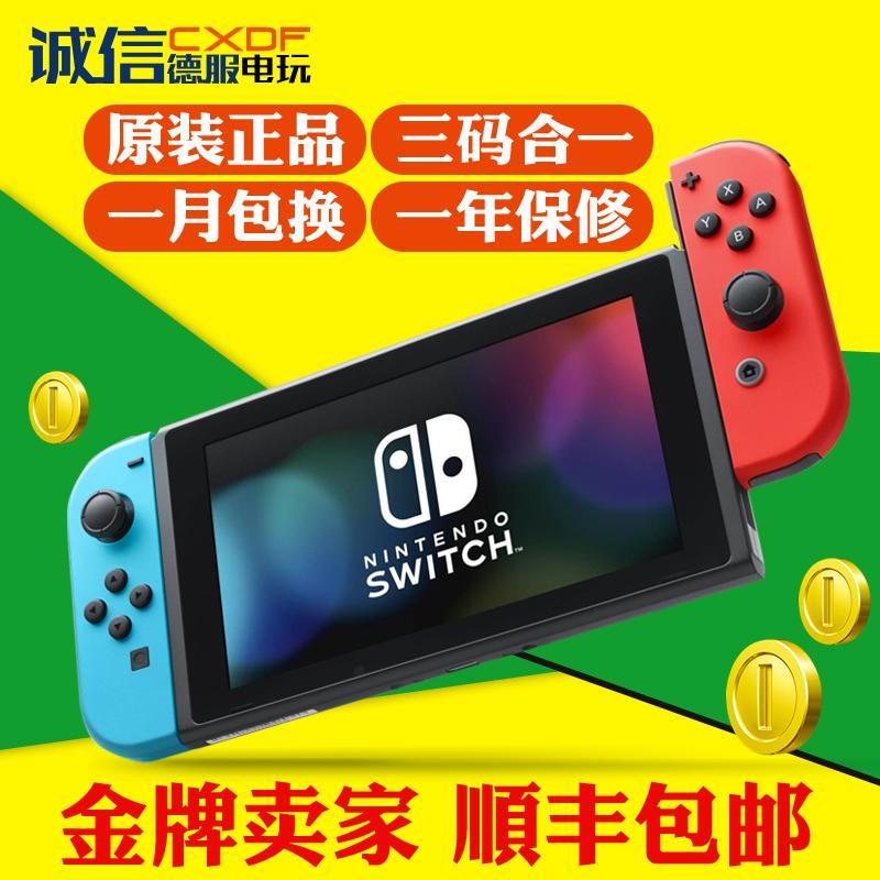 Игровая консоль Nintendo switch NS хост соматосенсорная домашняя консоль для телевизора Zelda Mario Odyssey