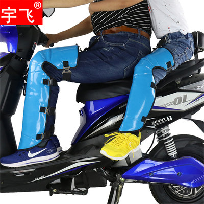 Electric motorcycle children's winter knee pads parent-child warmth men and women battery leggings thickened riding pu leggings windshield
