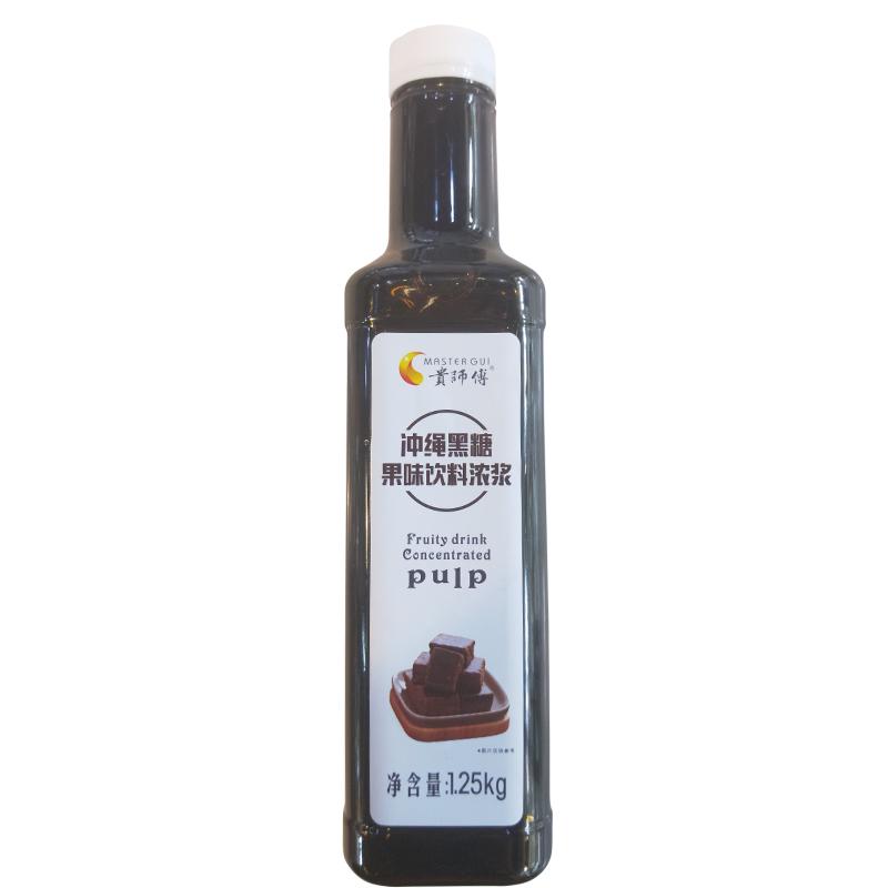 贵师傅冲绳黑糖果味饮料浓浆 脏脏茶 鹿角巷耐雪专用黑糖1.25kg