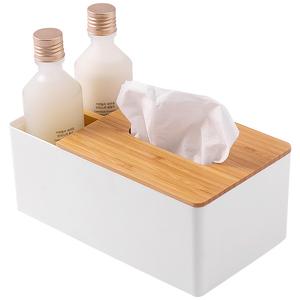 橙意白色塑料家用创意收纳纸巾盒子