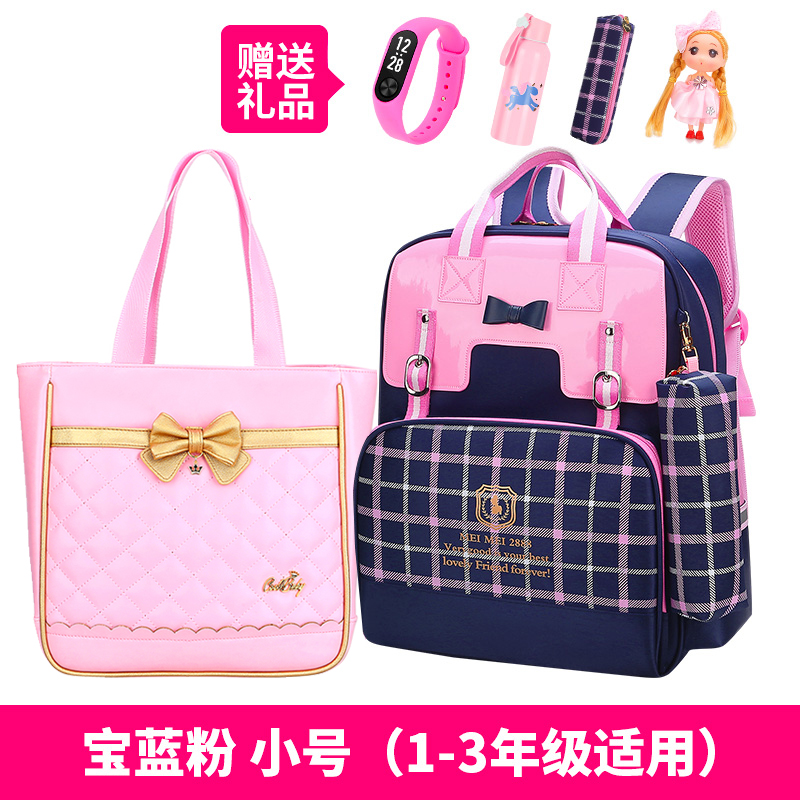 Small Royal Blue Pink + Pink Tote