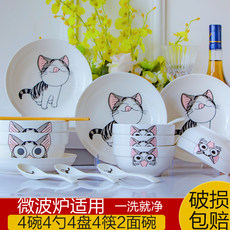Dish set household noodle soup dish single combination ceramic tableware gift boxed cute eating tableware plate