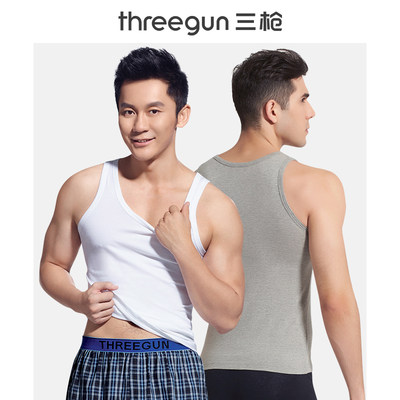 Three shot vest men's Most cotton underwear Li Chen sports ice silk round neck no sleeve tide men's vest autumn